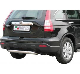 Rear Protection Honda CRV